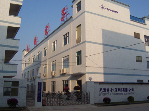 Optosupply Factory.JPG